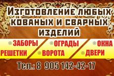 Предоставлю Вам макет вашей визитной карточки 5 - kwork.ru