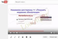 Сделаю рекламный ролик в стиле скрайбинг, дудл-видео 20 - kwork.ru