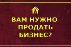 Найду 15 сайтов отзовиков для продвижения вашей компании 10 - kwork.ru