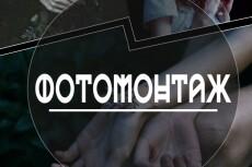 Обработаю вашу фотографию 6 - kwork.ru