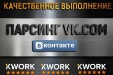 Напишу и добавлю 50 привлекательных комментариев на сайт 14 - kwork.ru