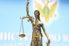 Подготовка документов для регистрации юридических лиц 7 - kwork.ru