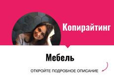Сервис фриланс-услуг 128 - kwork.ru