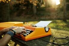 Напишу уникальный текст/статью/материал на любую тематику 4 - kwork.ru