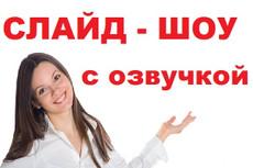 Размещу поздравление с праздничным событием на праздничном портале 14 - kwork.ru