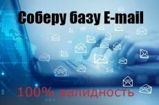 Удалю вирусы с сайта 28 - kwork.ru