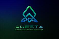 Разработаю логотип 37 - kwork.ru