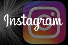 1000+10 Живых подписчиков на профиль в Instagram, инстаграм 13 - kwork.ru