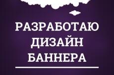 Дизайн новостного баннера ВК 10 - kwork.ru