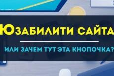 Сделаю подборку свежей судебной практики + выводы и рекомендации 4 - kwork.ru