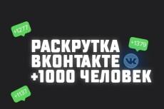 Сделаю аватарку для группы 9 - kwork.ru
