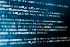 Разработаю программу на C# . NET 22 - kwork.ru