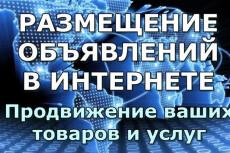 Соберу данные о Вашей целевой Аудитории 3 - kwork.ru