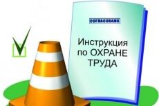 Транскрибация текста из аудио или видео 3 - kwork.ru