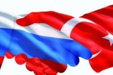 Профессионально переведу с Турецкого и на Турецкий 11 - kwork.ru