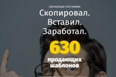 Отдам шаблон новостей на Вордпресс 30 - kwork.ru