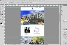 Сделаю дизайн макет сайта 14 - kwork.ru