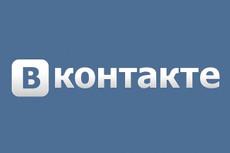 Разработка игр любой сложности 7 - kwork.ru