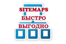 Создам и размещу xml карту сайта до 500 страниц 15 - kwork.ru
