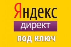 Insanity на русском языке 7 - kwork.ru