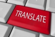 Сделаю перевод документа или статьи 20 - kwork.ru