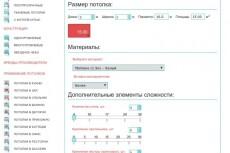 Написание, доработка, изменение скриптов на PHP любой сложности 34 - kwork.ru