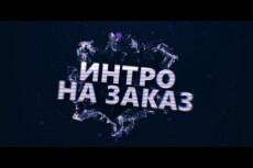 Сделаю оформление  канала на ютубе 15 - kwork.ru