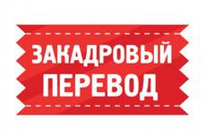 Сделаю аудиоролик 28 - kwork.ru