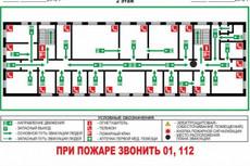 Создам модель для 3D принтера 30 - kwork.ru