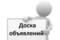 Сделаю рерайт статьи 8000 символов 15 - kwork.ru