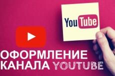 Сделаю 4 качественных лого 18 - kwork.ru