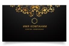 Портрет по фото в стиле ПОП АРТ 31 - kwork.ru