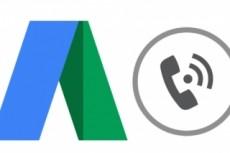 Анализ целевой аудитории в Google Analytics 10 - kwork.ru