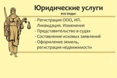 Составлю или проанализирую договор 21 - kwork.ru
