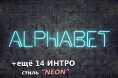 Видео начало или окончание, заставка для вашего канала или проекта 48 - kwork.ru