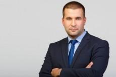 Составлю иски, претензии, договоры 15 - kwork.ru