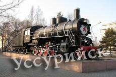 Уберу водяной знак с фото 14 - kwork.ru