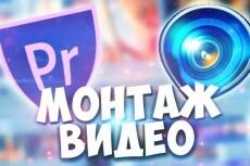 Монтаж и обработка видео 10 - kwork.ru