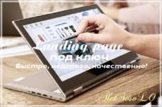 Красивый сайт-визитка за 1 день 31 - kwork.ru