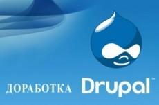 Решу проблему с Drupal 8 - kwork.ru