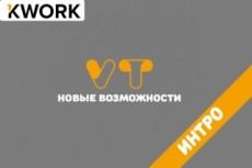Создам видео обложку для фейсбук с вашим логотипом 40 - kwork.ru