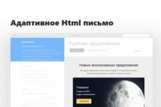 Уникальный дизайн + вёрстка 28 - kwork.ru