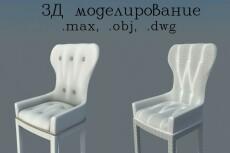 Напишу статью по темам искусства и дизайна 17 - kwork.ru