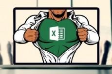 Разработаю модели расчетов в Excel 14 - kwork.ru