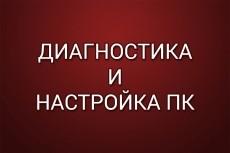 Перенос или установка сайта на хостинг 24 - kwork.ru