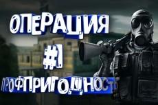 Сделаю превью для youtube 28 - kwork.ru