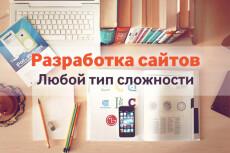 Создам сайт на бесплатной платформе WIX 14 - kwork.ru