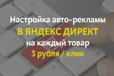 Настрою хостинг, FTP и создам БД 24 - kwork.ru