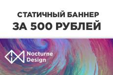 Создам лого с нуля или по эскизу 24 - kwork.ru