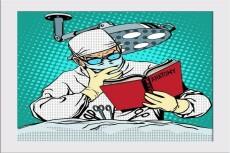 Статьи медицинской тематики. Рерайт 5 - kwork.ru